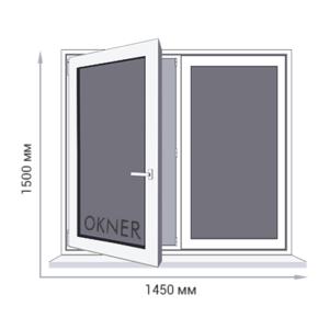 Окно 1500×1450 мм