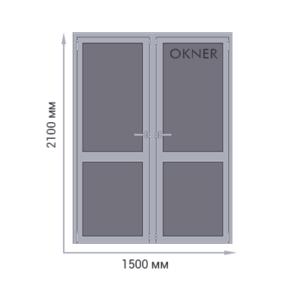 Дверь алюминиевая двухстворчатая
