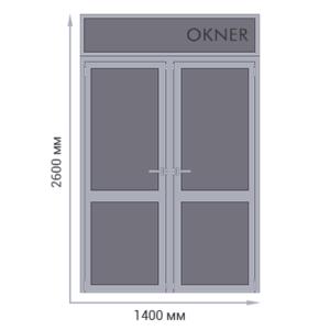 Дверь алюминиевая двухстворчатая (со стеклопакетом)