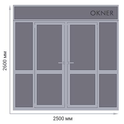 Дверь алюминиевая двухстворчатая (входная группа)