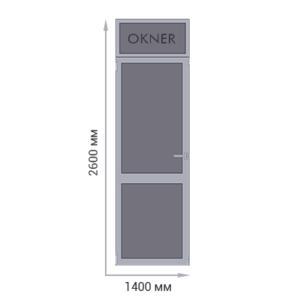Дверь алюминиевая одностворчатая (со стеклопакетом)