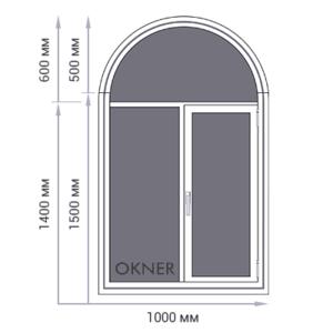 Арочное окно 2000×1000 мм